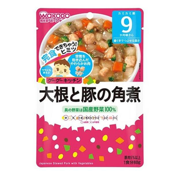 Lợn Hầm Kiểu Nhật Và Rau Wakodo IE336 (80g) - (Trên 9 tháng)