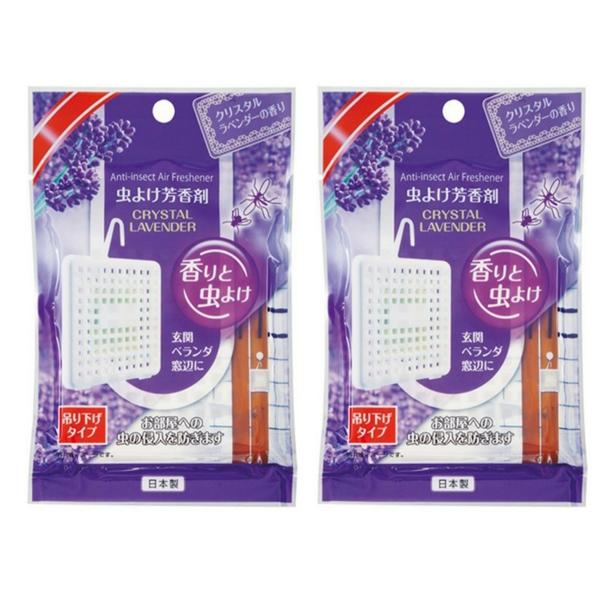 Combo 2 Miếng treo thơm phòng xua muỗi, côn trùng hương lavender nội địa Nhật Bản