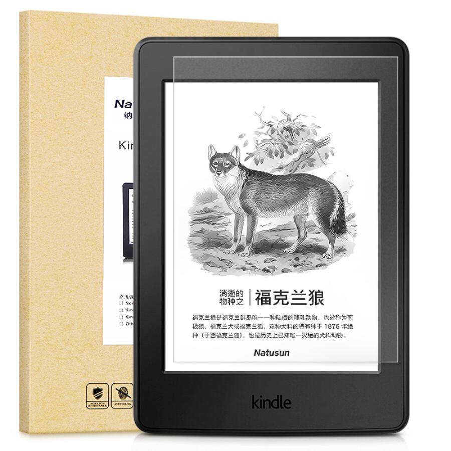 Kính Cường Lực Natusun Kindle 558 Yuan / 499 Yuan