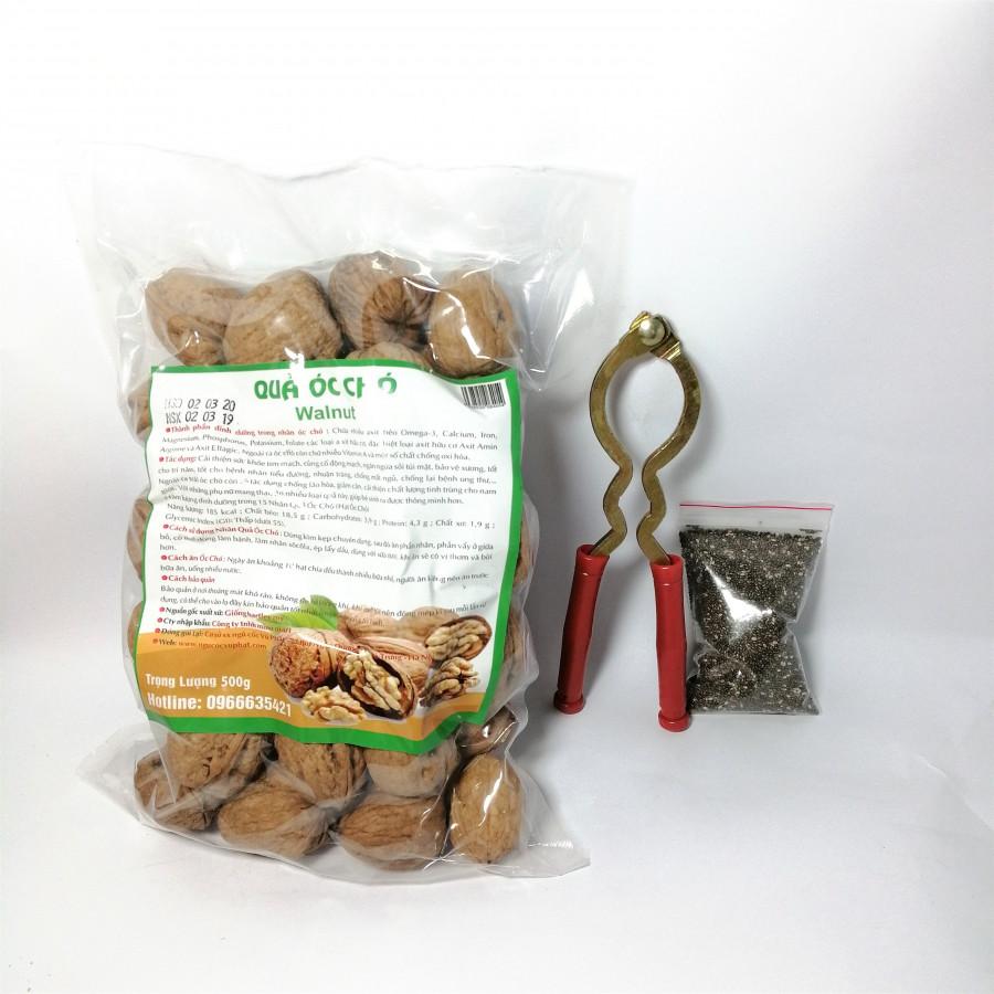 Quả óc chó Mỹ 500g tặng kèm dụng cụ tách vỏ+ 50 gram hạt chia ÚC