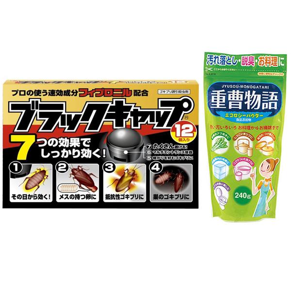 Combo Thuốc viên diệt gián và Bột Baking Soda rửa vết bẩn, nấu ăn 240g nội địa Nhật Bản - 1804963843242,62_13687422,405000,tiki.vn,Combo-Thuoc-vien-diet-gian-va-Bot-Baking-Soda-rua-vet-ban-nau-an-240g-noi-dia-Nhat-Ban-62_13687422,Combo Thuốc viên diệt gián và Bột Baking Soda rửa vết bẩn, nấu ăn 240g nội địa Nhật Bản