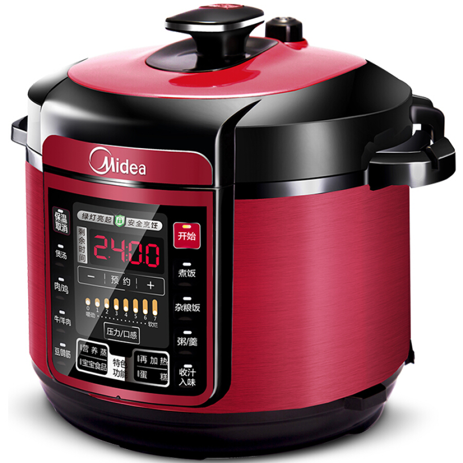 Midea (Midea) electric pressure cooker WQC50A5 red computer version pressure cooker pressure adjustable 5L double courage intelligence