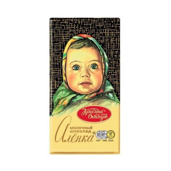 Combo 10 thanh chocolate sữa nhập khẩu Nga hiệu Alenka, 20gr