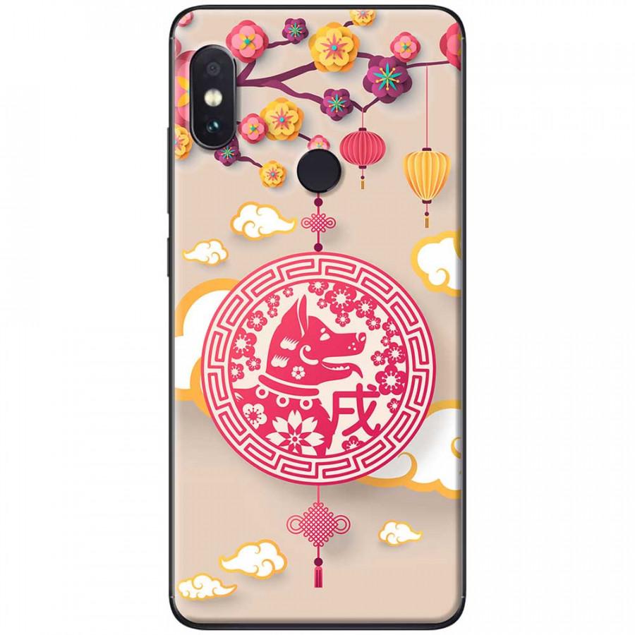 Ốp lưng dành cho Xiaomi Redmi Note 6 mẫu Tết hoa mai nền đất