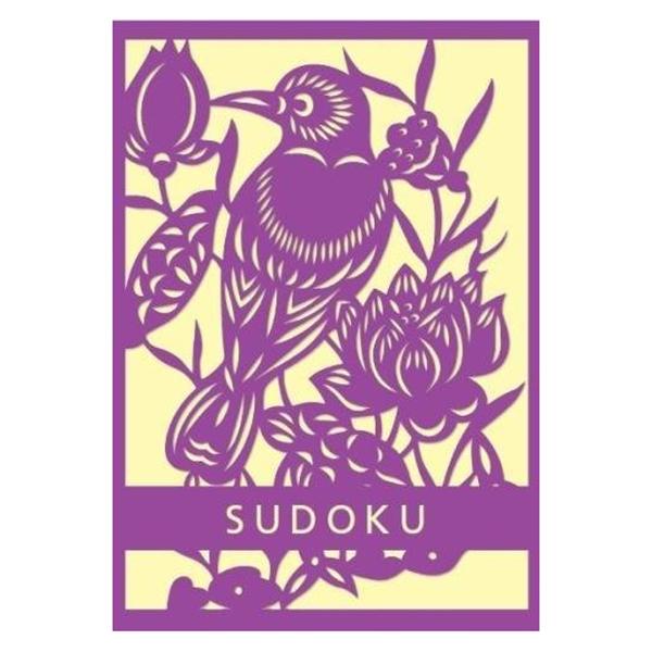 Sudoku /P