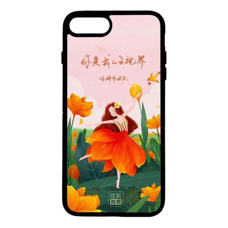 Ốp lưng dành cho Iphone 7 Plus Vũ Công Xinh Đẹp - Hàng Chính Hãng - 7568827 , 9930037149445 , 62_16696487 , 150000 , Op-lung-danh-cho-Iphone-7-Plus-Vu-Cong-Xinh-Dep-Hang-Chinh-Hang-62_16696487 , tiki.vn , Ốp lưng dành cho Iphone 7 Plus Vũ Công Xinh Đẹp - Hàng Chính Hãng