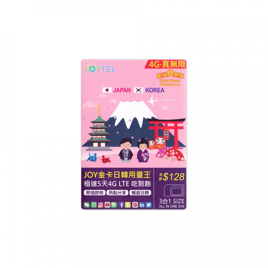 Sim 4G Du Lịch Nhật Bản 5 Ngày Không Giới Hạn Tốc Độ Cao - 1775647 , 5556809764360 , 62_12704038 , 580000 , Sim-4G-Du-Lich-Nhat-Ban-5-Ngay-Khong-Gioi-Han-Toc-Do-Cao-62_12704038 , tiki.vn , Sim 4G Du Lịch Nhật Bản 5 Ngày Không Giới Hạn Tốc Độ Cao