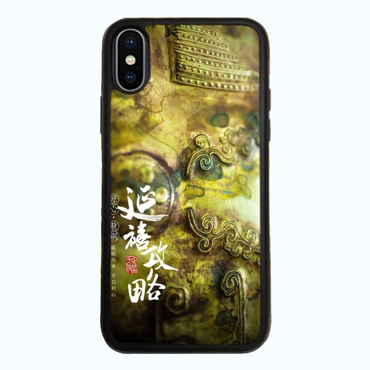 Ốp lưng dành cho điện thoại iPhone XR - X/XS - XS MAX - Diên Hy Công Lược Mẫu 11