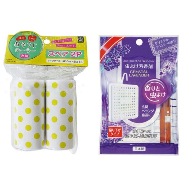 Combo 2 cuộn lăn bụi thay thế + miếng treo thơm phòng xua muỗi, côn trùng hương lavender nội địa Nhật Bản - 1327698 , 2115181140525 , 62_5441943 , 163300 , Combo-2-cuon-lan-bui-thay-the-mieng-treo-thom-phong-xua-muoi-con-trung-huong-lavender-noi-dia-Nhat-Ban-62_5441943 , tiki.vn , Combo 2 cuộn lăn bụi thay thế + miếng treo thơm phòng xua muỗi, côn trùng hư