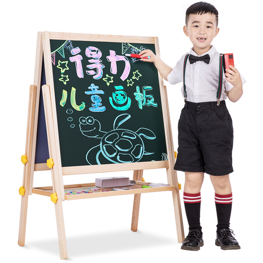 Deli (deli) solid wood A-frame 1100*520mm magnetic absorbing student whiteboard children