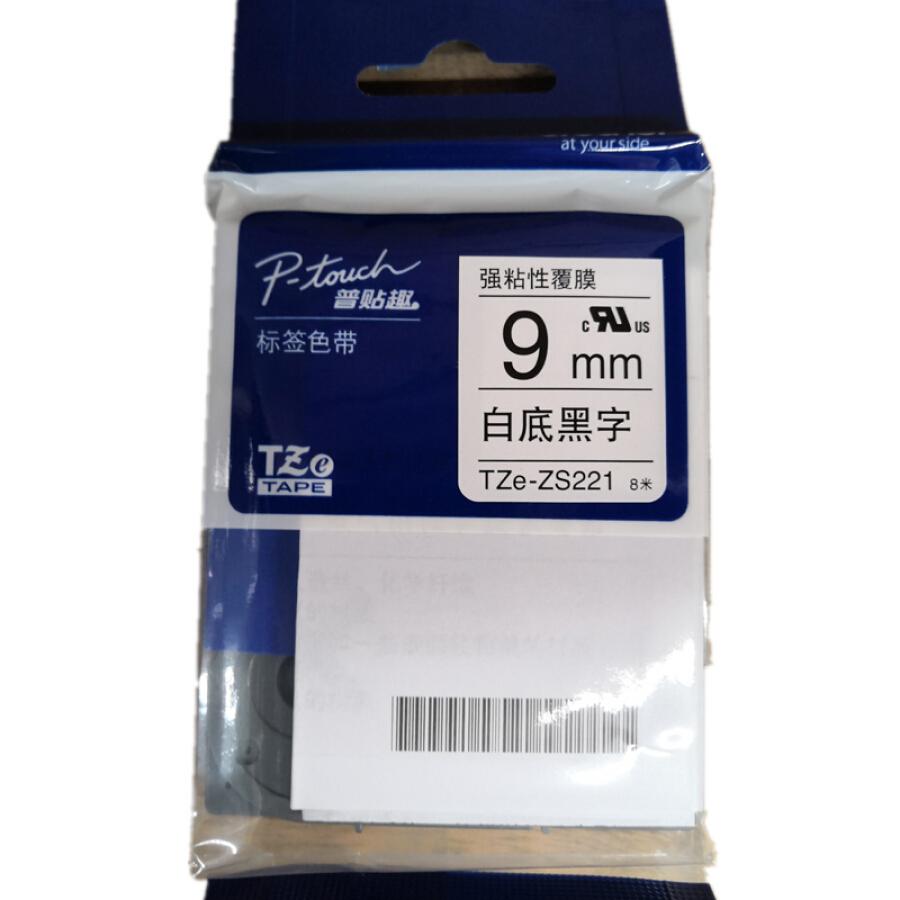 Ruy Băng Máy In Brother TZe-ZS221 9mm - 1572096 , 3409646264772 , 62_10254595 , 432000 , Ruy-Bang-May-In-Brother-TZe-ZS221-9mm-62_10254595 , tiki.vn , Ruy Băng Máy In Brother TZe-ZS221 9mm