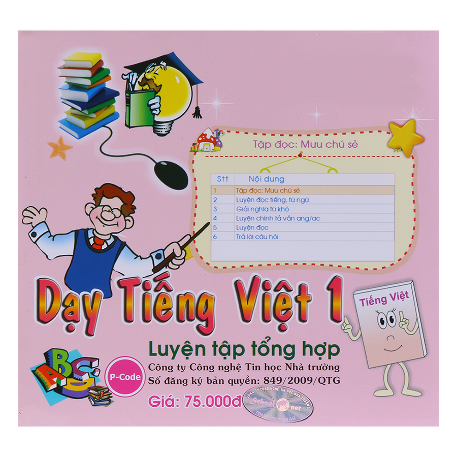 Phần Mềm Dạy Tiếng Việt 1 Phần 2 DTV1P2
