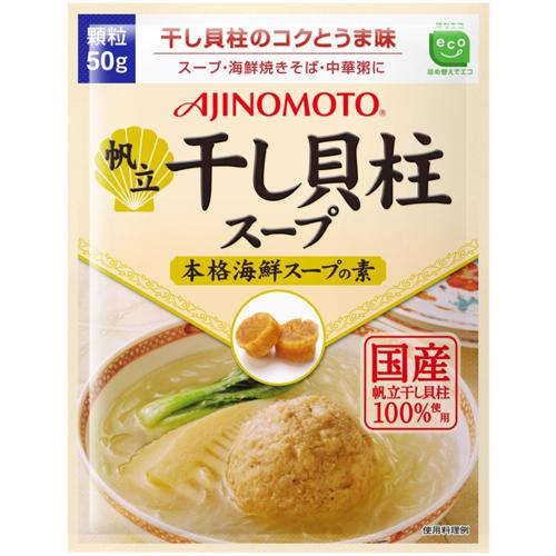 Hạt Nêm Vị Sò Ajinomoto 50G - Nội Địa Nhật Bản