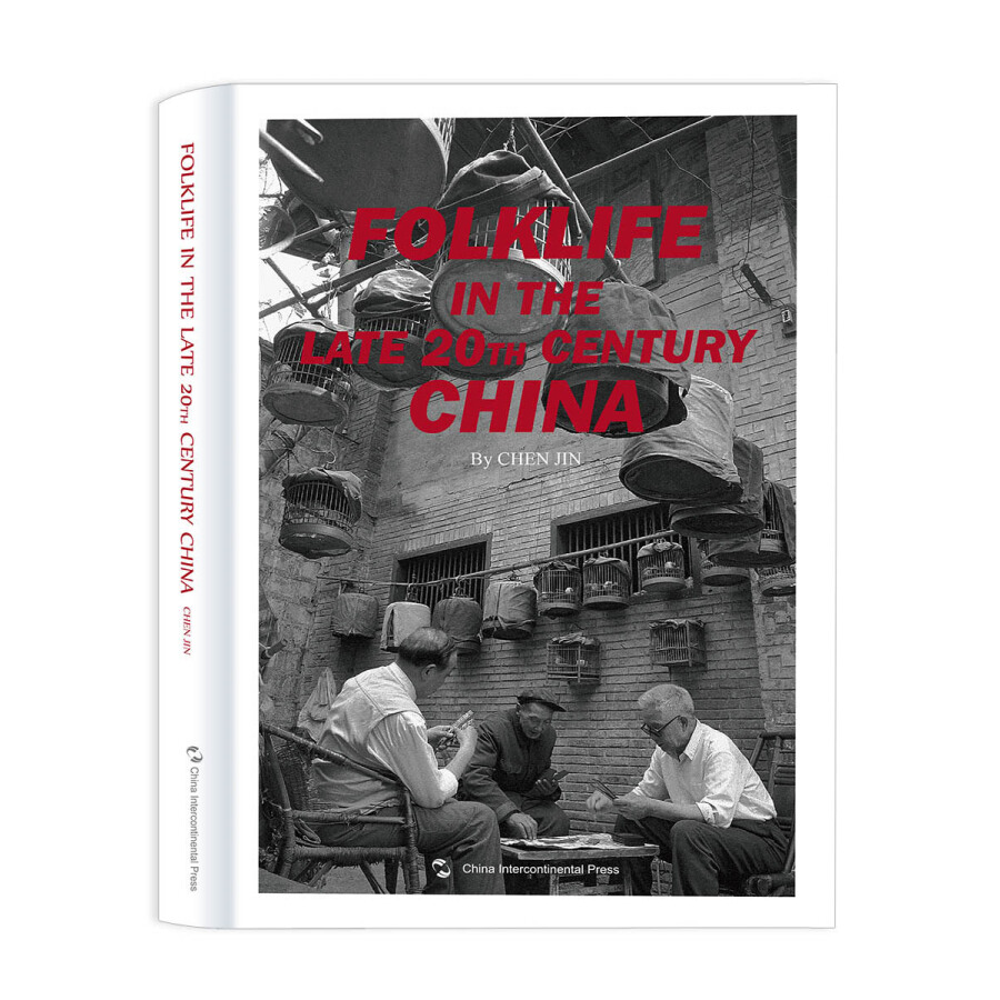 Folklife in the Late 20th Century China