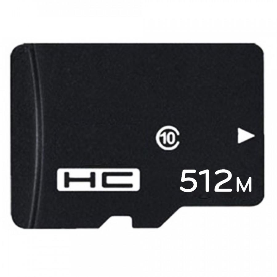 Thẻ Nhớ SDHC (16/32/64GB)