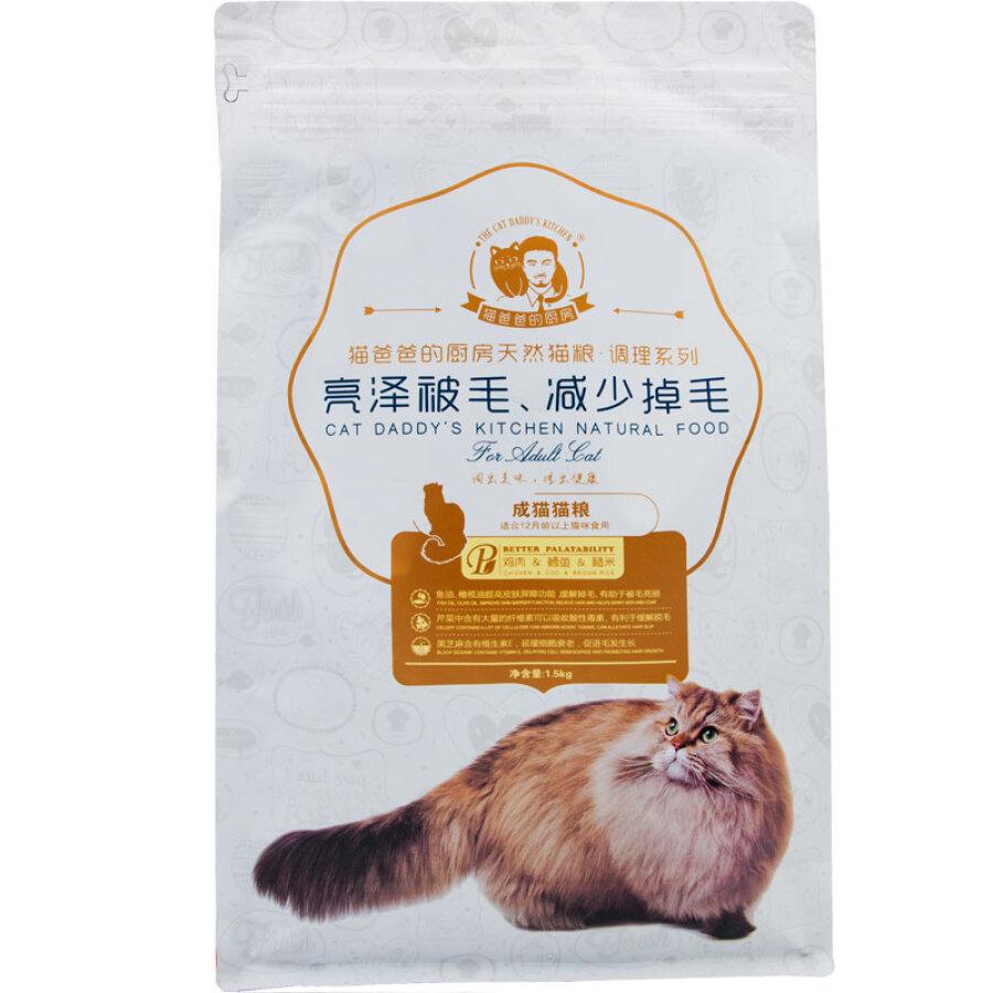 Thức Ăn Cho Mèo Giảm Rụng Lông Cat Dad