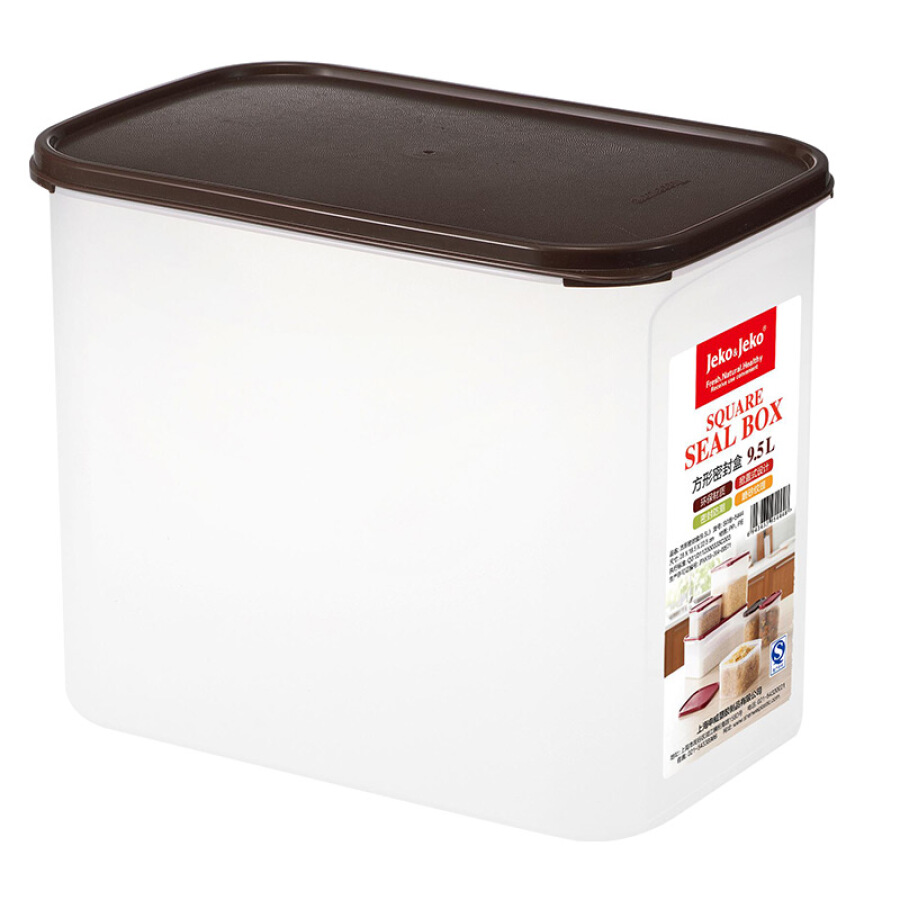 Jaguar JEKOJEKO plastic storage box refrigerator storage crisper 1.8L oval storage box pill box sealed box SWB-5443 - 1647065 , 2133392921764 , 62_9158969 , 254000 , Jaguar-JEKOJEKO-plastic-storage-box-refrigerator-storage-crisper-1.8L-oval-storage-box-pill-box-sealed-box-SWB-5443-62_9158969 , tiki.vn , Jaguar JEKOJEKO plastic storage box refrigerator storage crispe