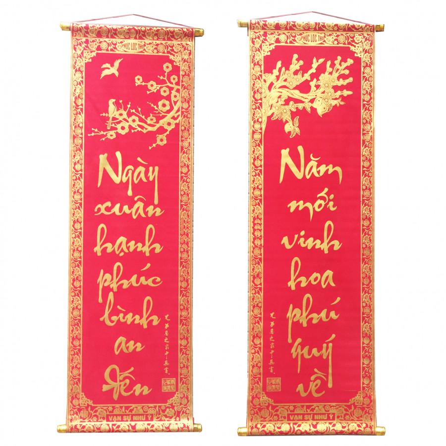 Bộ đôi câu đối đỏ chữ vàng dài 1m trang trí Tết (Ngày xuân hạnh phúc bình an đến - Năm mới vinh hoa phú quý về) - 4574890 , 4845753202464 , 62_9186161 , 200000 , Bo-doi-cau-doi-do-chu-vang-dai-1m-trang-tri-Tet-Ngay-xuan-hanh-phuc-binh-an-den-Nam-moi-vinh-hoa-phu-quy-ve-62_9186161 , tiki.vn , Bộ đôi câu đối đỏ chữ vàng dài 1m trang trí Tết (Ngày xuân hạnh phúc bì