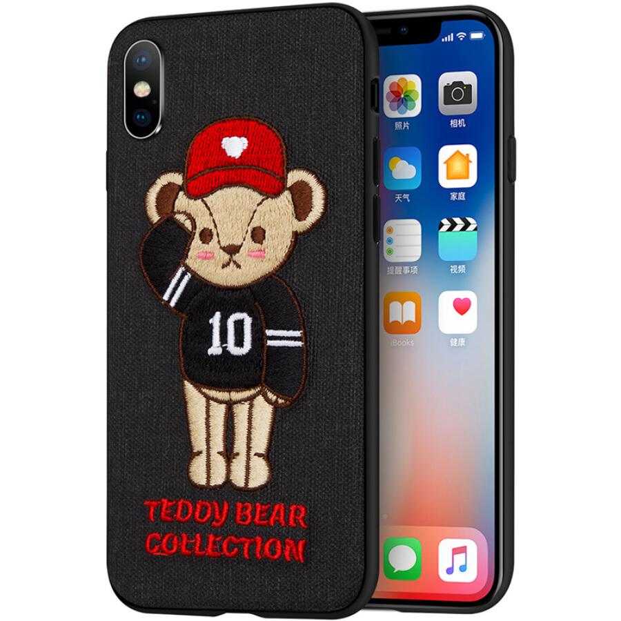 Ốp iPhone X Họa Tiết 3D Cầu Thủ Bóng Chày - Teddy Collection