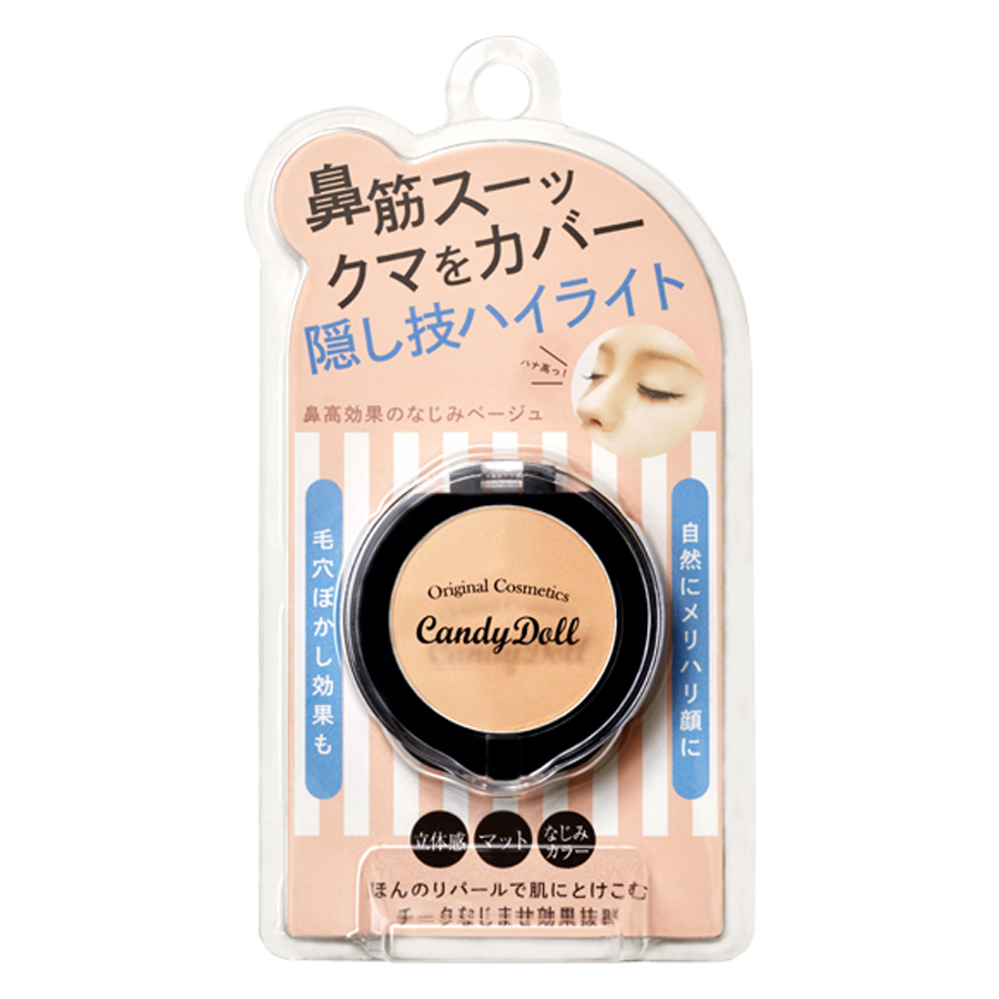 Phấn Tạo Khối Candy Doll 3D Highlight Highlighter (2 Colors Available Beige/Marshmallow Purple) Japan Makeup (8g) - 1029206 , 5704252989476 , 62_3032073 , 809000 , Phan-Tao-Khoi-Candy-Doll-3D-Highlight-Highlighter-2-Colors-Available-Beige-Marshmallow-Purple-Japan-Makeup-8g-62_3032073 , tiki.vn , Phấn Tạo Khối Candy Doll 3D Highlight Highlighter (2 Colors Available
