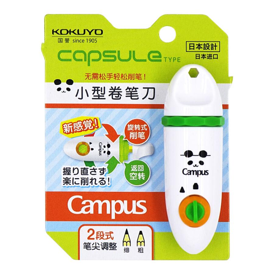 Japan Kokuyo (KOKUYO) student with Campus Kids pencil sharpener KSG-EKKR-2 Panda logo