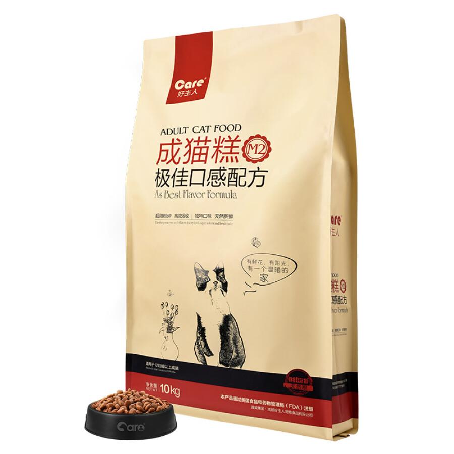 Good master M1 eyesight bright hair formula indoor into cat food milk cake 1kg