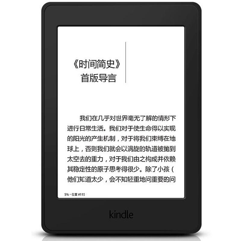 Máy Đọc Sách Điện Tử Amazon Kindle Voyage (6inch) - 1050760 , 3646486441646 , 62_3395677 , 4418000 , May-Doc-Sach-Dien-Tu-Amazon-Kindle-Voyage-6inch-62_3395677 , tiki.vn , Máy Đọc Sách Điện Tử Amazon Kindle Voyage (6inch)