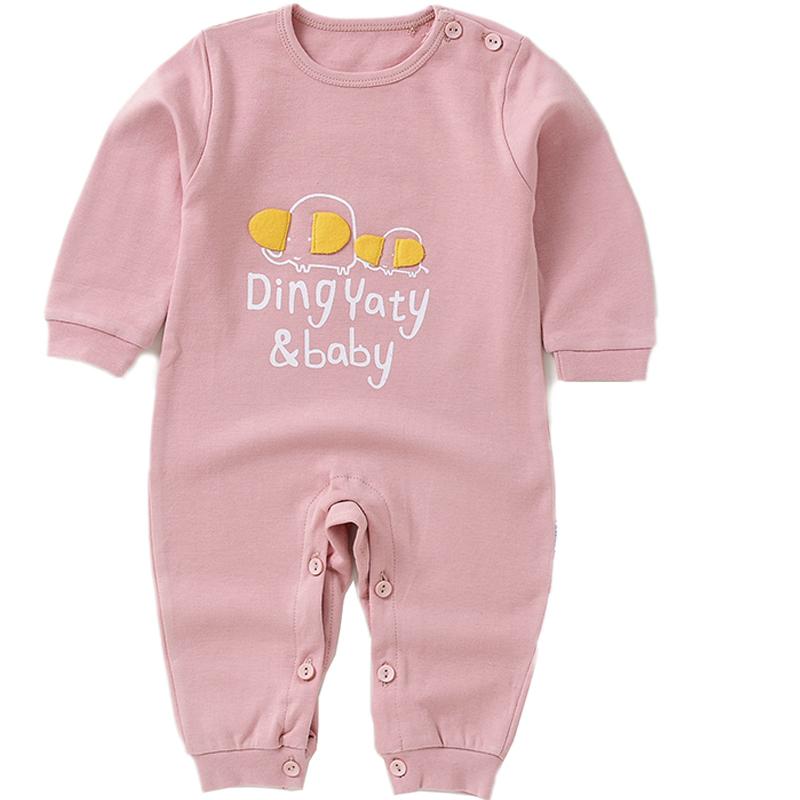 Bộ áo liền quần cho bé sơ sinh chất liệu 100% cotton 80107