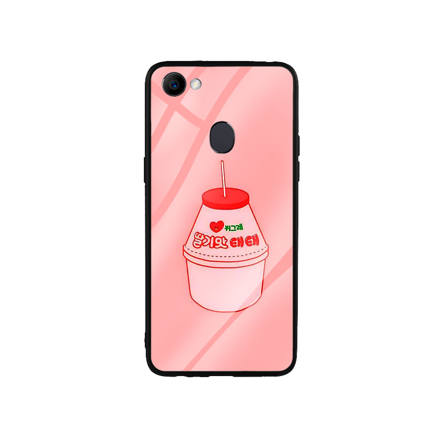Ốp Lưng Kính Cường Lực cho điện thoại Oppo F7 - Tea Milk