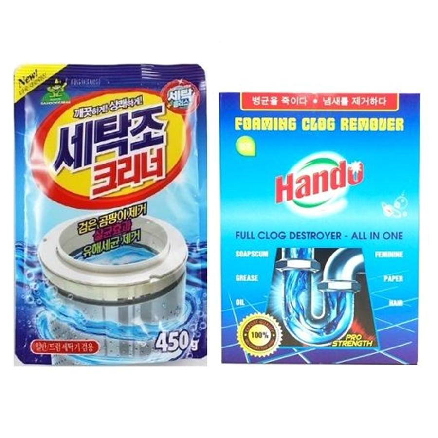 Combo gói bột tẩy vệ sinh lồng máy giặt Hàn Quốc 450g Kèm Bột thông cống Hando 100g xuất khẩu - 995034 , 4254660071023 , 62_8048475 , 90000 , Combo-goi-bot-tay-ve-sinh-long-may-giat-Han-Quoc-450g-Kem-Bot-thong-cong-Hando-100g-xuat-khau-62_8048475 , tiki.vn , Combo gói bột tẩy vệ sinh lồng máy giặt Hàn Quốc 450g Kèm Bột thông cống Hando 100g xuấ