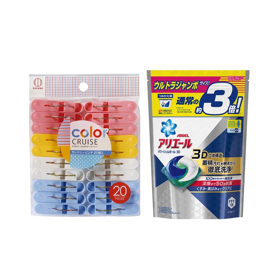 Combo Set 20 kẹp quần áo màu sắc + Túi 52 viên giặt 3D Ariel diệt khuẩn (2 trong 1)- Nội địa Nhật Bản - 2032757 , 5176752420450 , 62_11217219 , 637000 , Combo-Set-20-kep-quan-ao-mau-sac-Tui-52-vien-giat-3D-Ariel-diet-khuan-2-trong-1-Noi-dia-Nhat-Ban-62_11217219 , tiki.vn , Combo Set 20 kẹp quần áo màu sắc + Túi 52 viên giặt 3D Ariel diệt khuẩn (2 trong