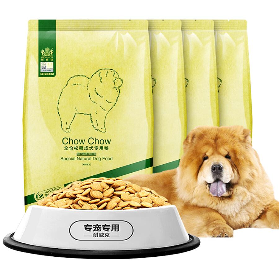 Thức Ăn Cho Chó Navarch Pet 10kg - 1620836 , 3856421286175 , 62_9115448 , 1584000 , Thuc-An-Cho-Cho-Navarch-Pet-10kg-62_9115448 , tiki.vn , Thức Ăn Cho Chó Navarch Pet 10kg