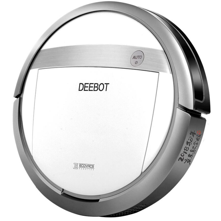 Robot Hút Bụi Thông Minh Ecovacs DS43