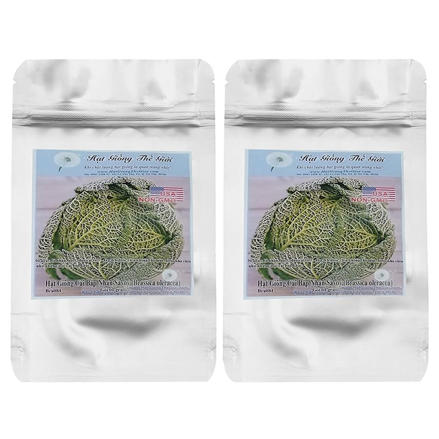 Bộ 2 Túi Hạt Giống Cải Bắp Nhăn Chịu Nhiệt Savoy (Brassica Oleracea Var. Capitata) (1g x 2)