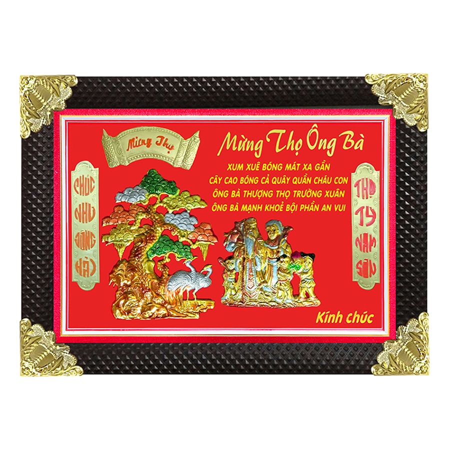 Tranh Đồng Mừng Thọ Ông Bà (60 x 80cm)