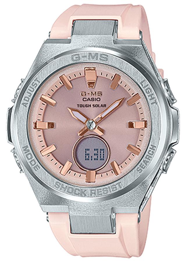 Đồng hồ nữ Casio Baby-G chính hãng MSG-S200-4ADR