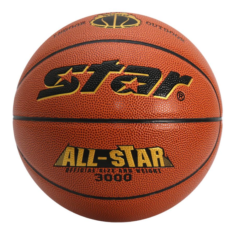 Bóng Rổ Star BB4935C