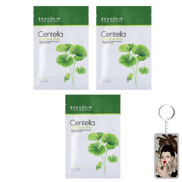 Combo 3 mặt nạ tái tạo phục hồi Beauskin Centella Cica Sheet Mask Hàn Quốc 3x30ml + Móc khóa