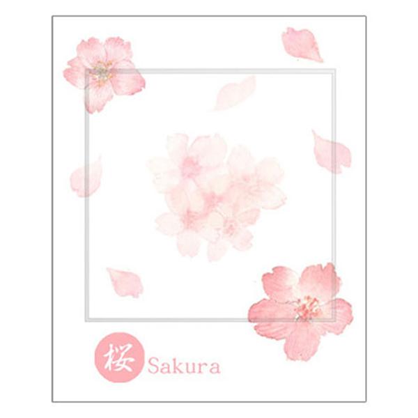 Giấy Note Sakura