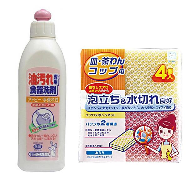 Combo chai tẩy rửa nhà bếp KOSE 400ml chiết xuất từ thiên nhiên + 4 miếng rửa bát bọc lưới Kokubo nội địa Nhật...