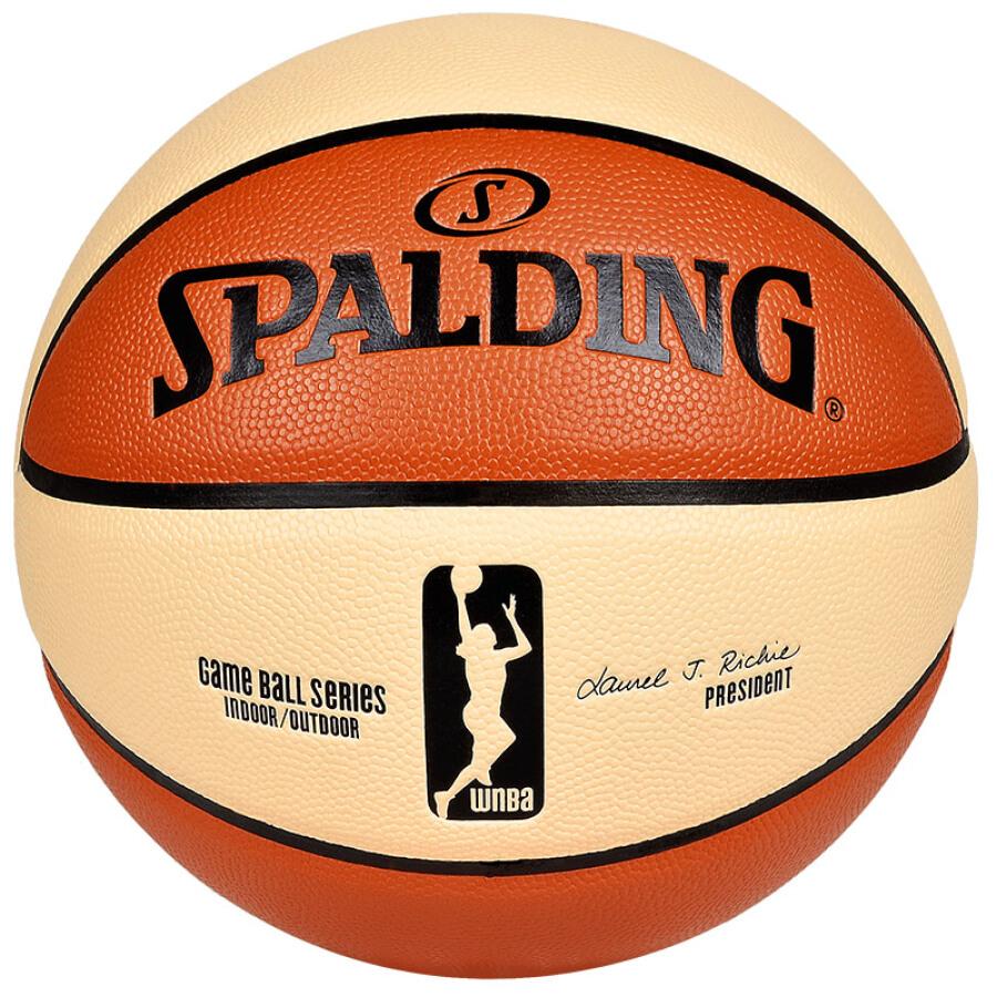Bóng Rổ Chơi Trong Nhà/Ngoài Trời Size 6 Cho Nữ Spalding