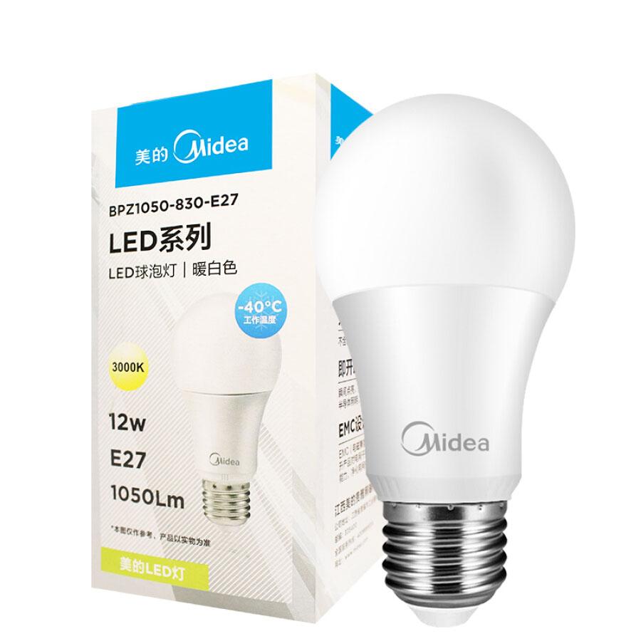 Bóng Đèn LED Midea 12W E27