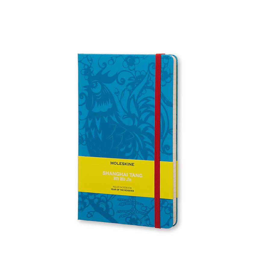 Sổ Kẻ Ngang MOLESKINE 4559
