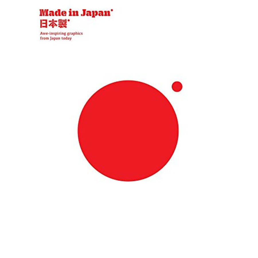 Made in Japan: Awe-inspiring graphics from Japan - 1238980 , 9835510935884 , 62_5275631 , 1011000 , Made-in-Japan-Awe-inspiring-graphics-from-Japan-62_5275631 , tiki.vn , Made in Japan: Awe-inspiring graphics from Japan