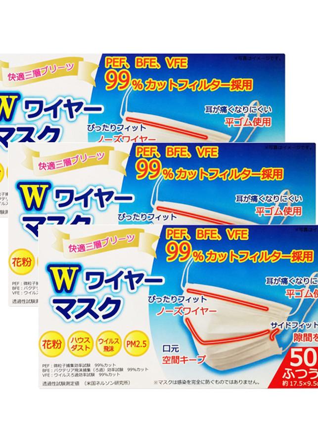 Khẩu trang dùng một lần kháng khuẩn tiện dụng - Hàng nội địa Nhật