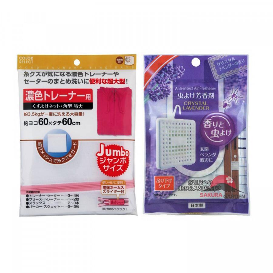 Combo Túi giặt bảo vệ quần áo cao cấp 60 x 60 cm + Miếng treo thơm phòng xua muỗi, côn trùng hương lavender nội địa... - 1406226 , 2998225781287 , 62_8503341 , 300000 , Combo-Tui-giat-bao-ve-quan-ao-cao-cap-60-x-60-cm-Mieng-treo-thom-phong-xua-muoi-con-trung-huong-lavender-noi-dia...-62_8503341 , tiki.vn , Combo Túi giặt bảo vệ quần áo cao cấp 60 x 60 cm + Miếng treo t