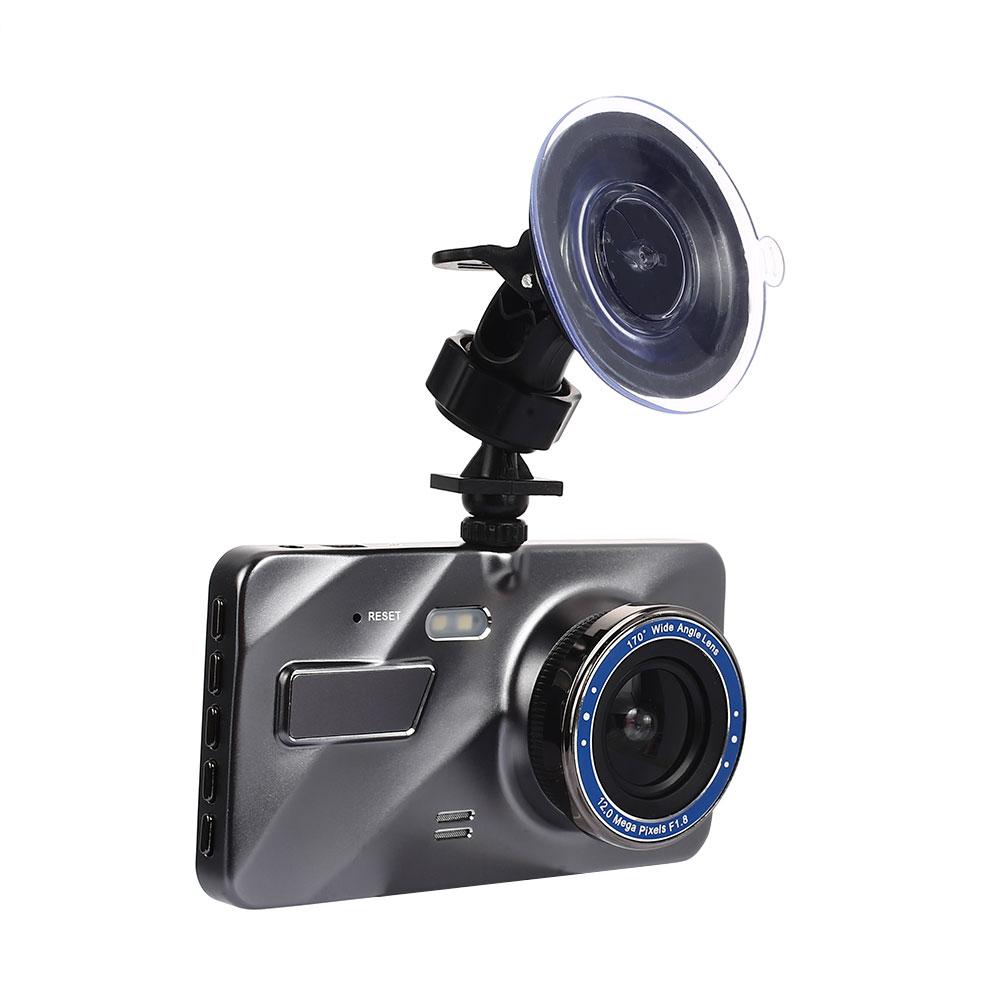 Camera Hành Trình Tự Động Bật Tắt Kèm Màn Hình Cho Ô Tô (4 Inch HD1080P) - 18678293 , 8820784216518 , 62_24426747 , 1310000 , Camera-Hanh-Trinh-Tu-Dong-Bat-Tat-Kem-Man-Hinh-Cho-O-To-4-Inch-HD1080P-62_24426747 , tiki.vn , Camera Hành Trình Tự Động Bật Tắt Kèm Màn Hình Cho Ô Tô (4 Inch HD1080P)