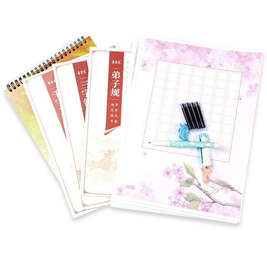 Bộ Vở + Bút Tập Viết Chữ Hán Zhang Ziguang
