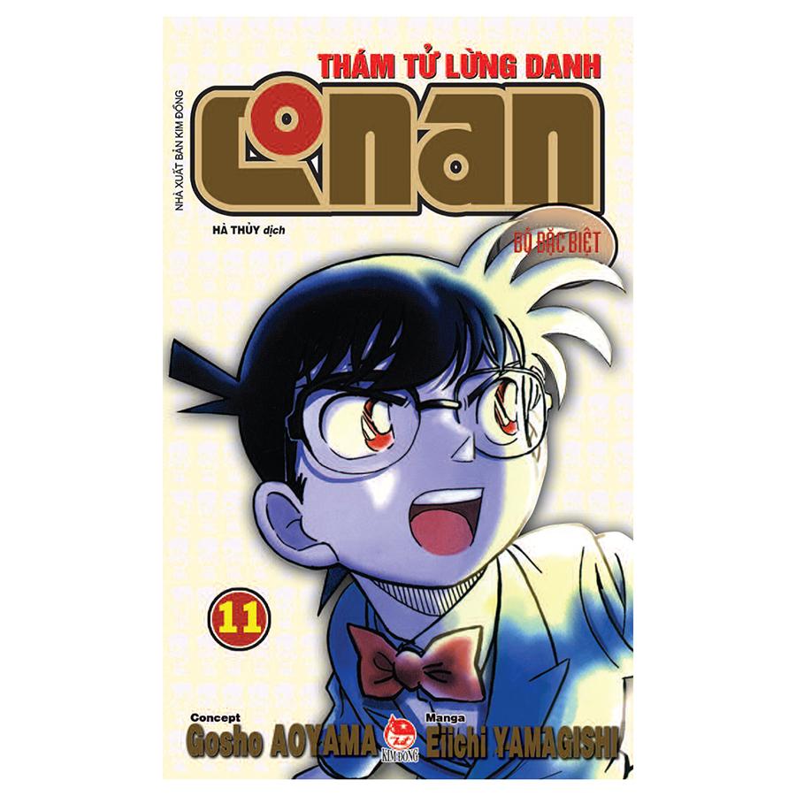 Thám Tử Conan Đặc Biệt - Tập 11