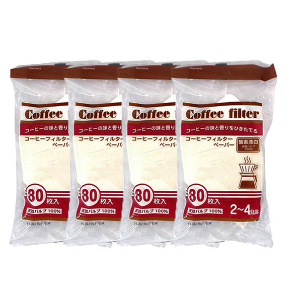 Combo Set 80 túi giấy lọc trà, cà phê nội địa Nhật Bản - 1320168 , 7320801928062 , 62_7982114 , 420500 , Combo-Set-80-tui-giay-loc-tra-ca-phe-noi-dia-Nhat-Ban-62_7982114 , tiki.vn , Combo Set 80 túi giấy lọc trà, cà phê nội địa Nhật Bản
